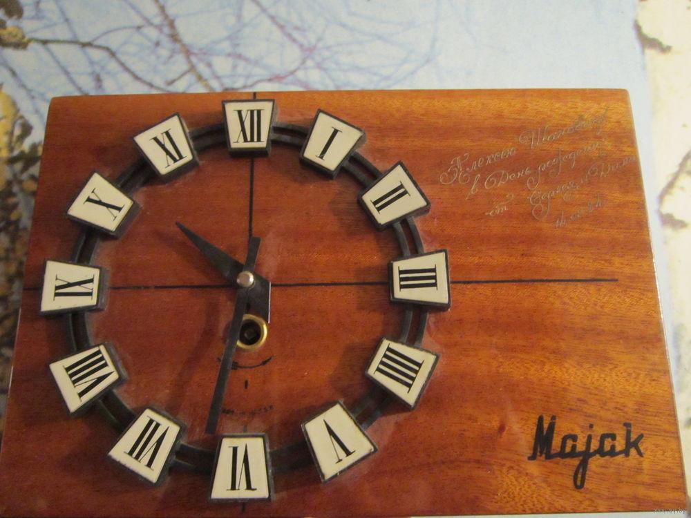 Часы наручные иностранные часы карманные швейцария.
