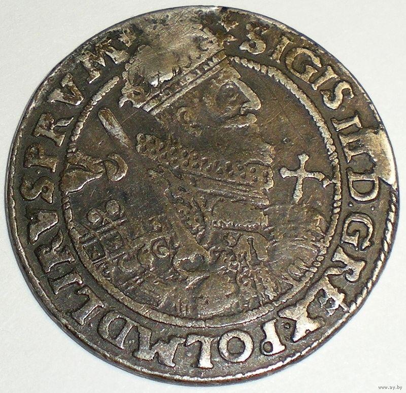 Орт 1622 сколько должна весить бандероль