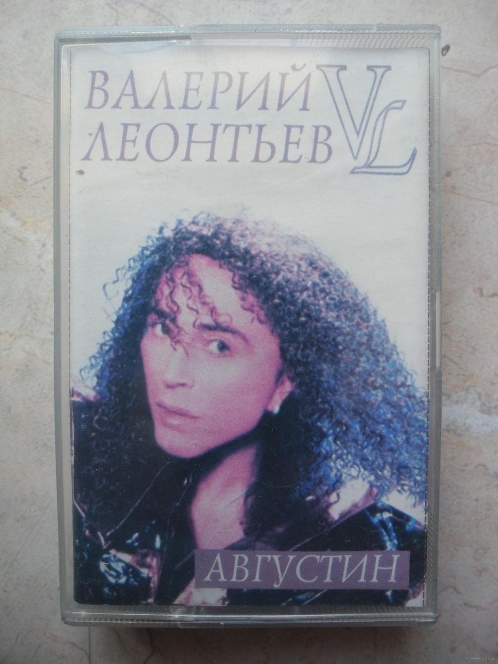 ЛЕОНТЬЕВ АВГУСТИН СКАЧАТЬ БЕСПЛАТНО
