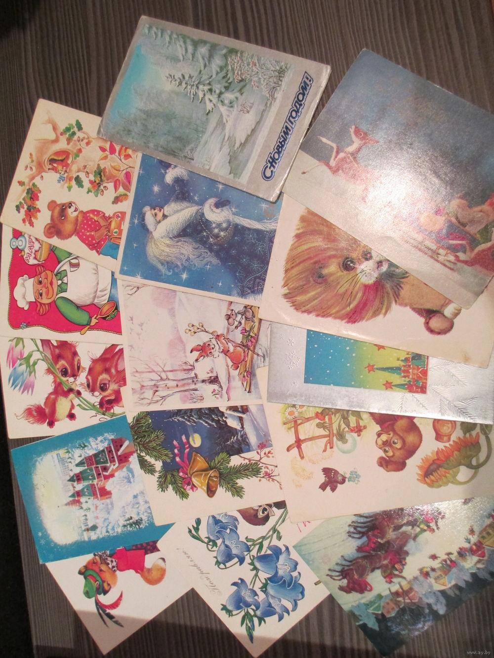 Сколько стоят открытки ссср цена 455