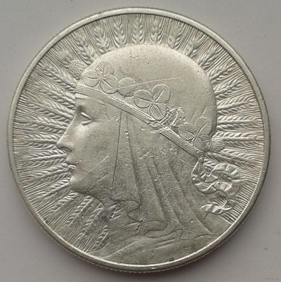 10 злотых польша 1933 г тест на серебро
