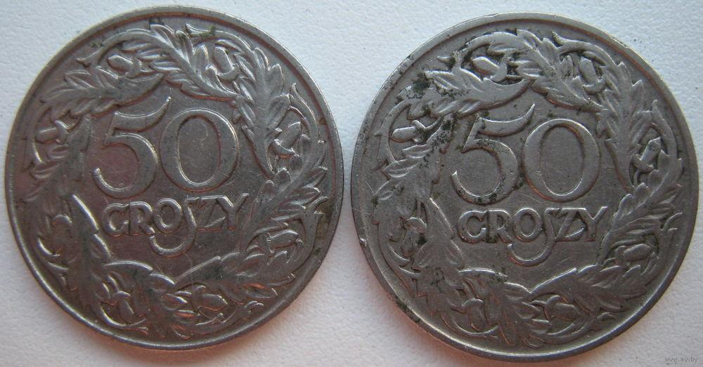 Польская монета 50 грошей 1923 года цена в беларуси пляжный коп монет новое видео 2017