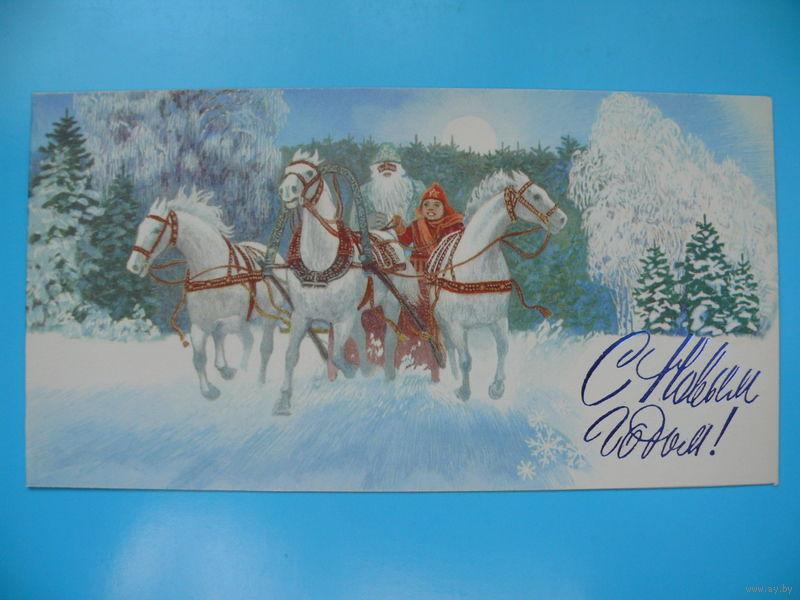 Анна чернышева открытки 61