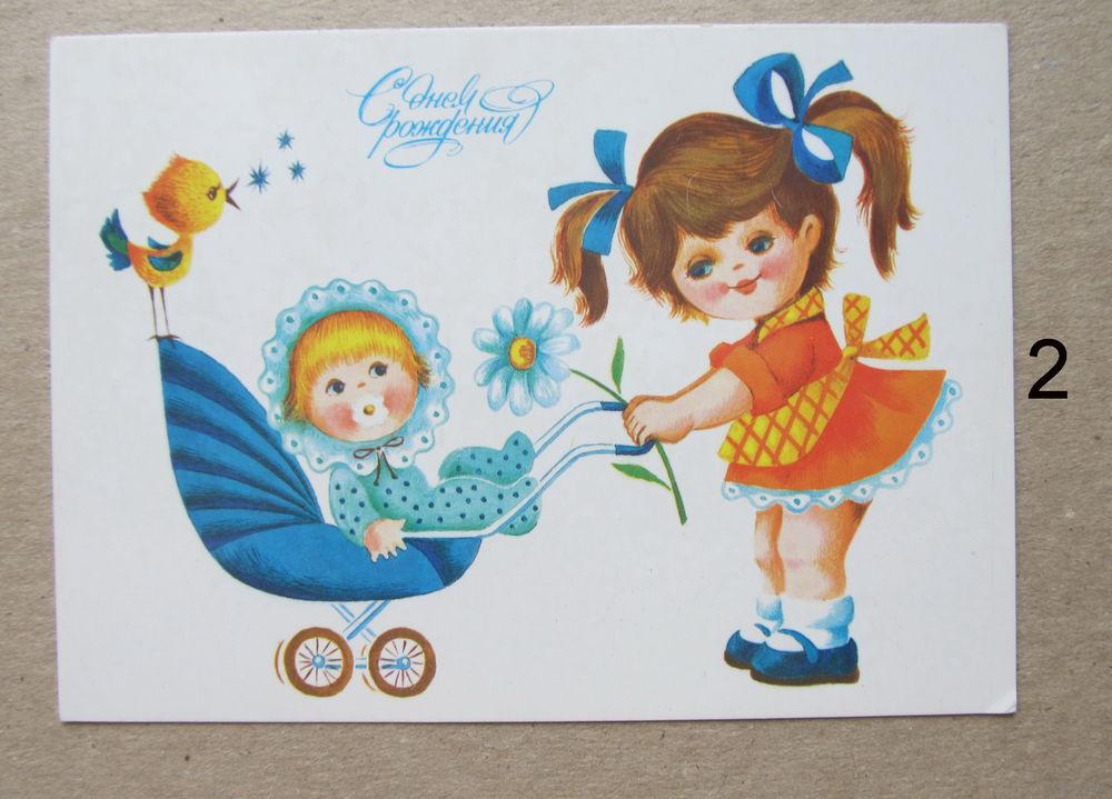 Молодой мамочке открытка 29