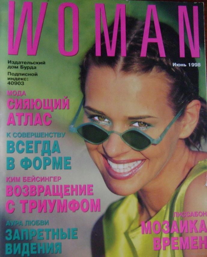 c732642b3a65 Глянцевый журнал