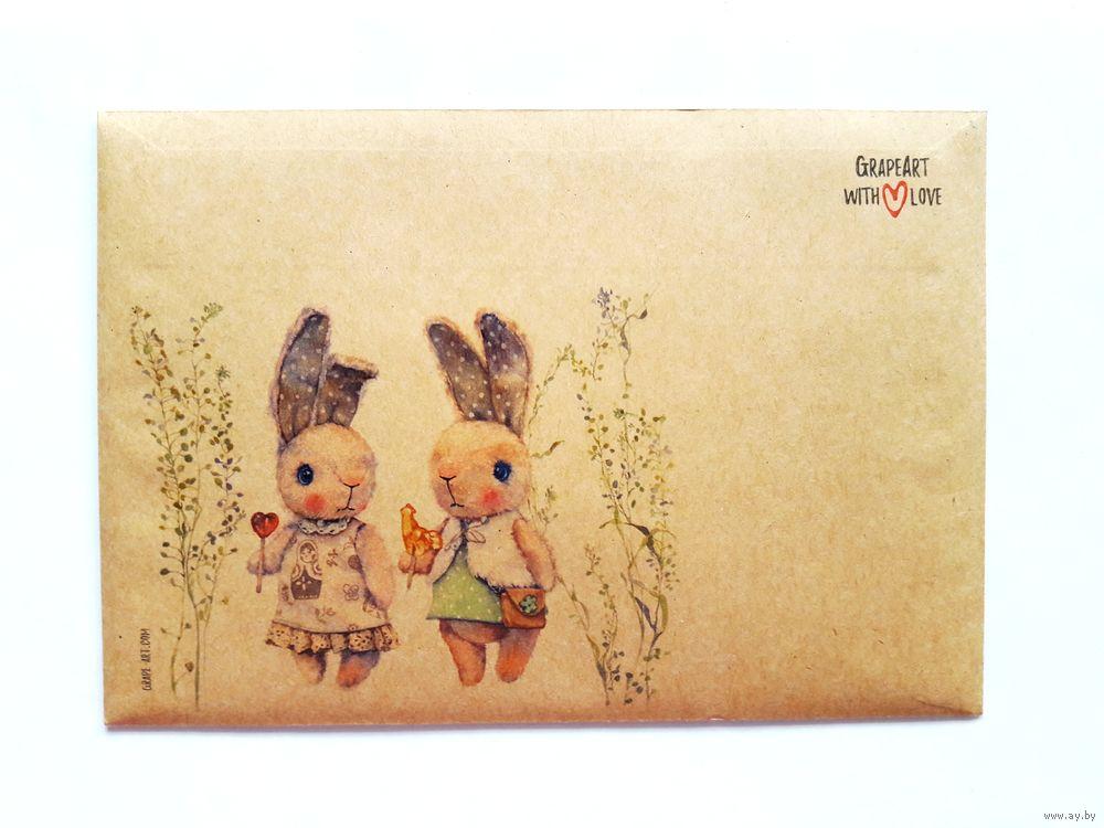 Набор старинная открытка 81