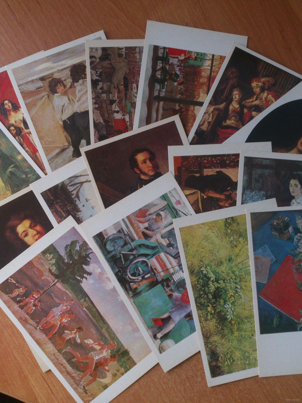 Набор открыток живопись 13