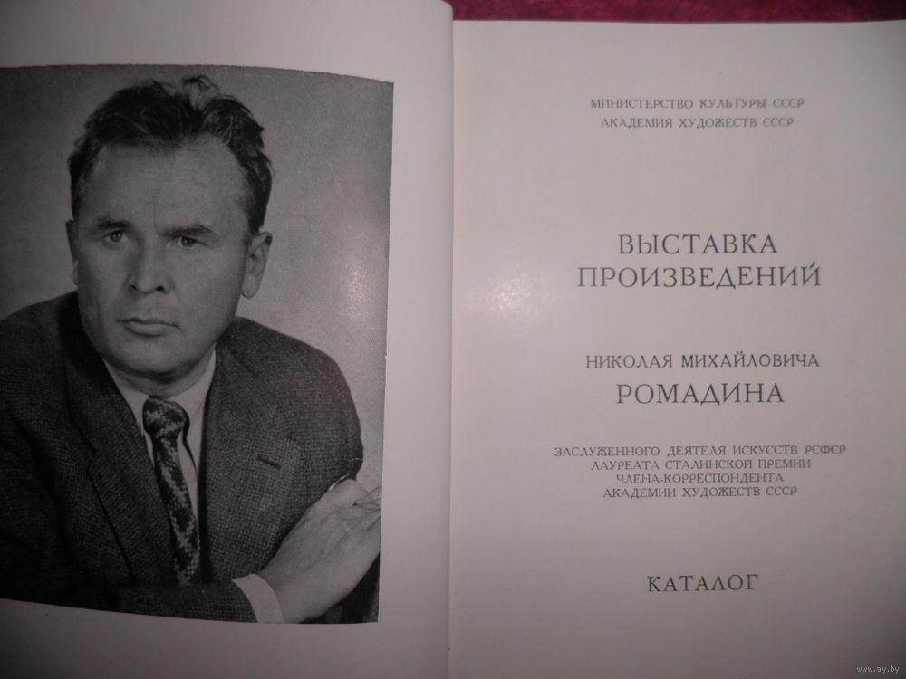 СВЕРЛА ЕРЕМЕЕВА Н.М 1959 Г СКАЧАТЬ БЕСПЛАТНО