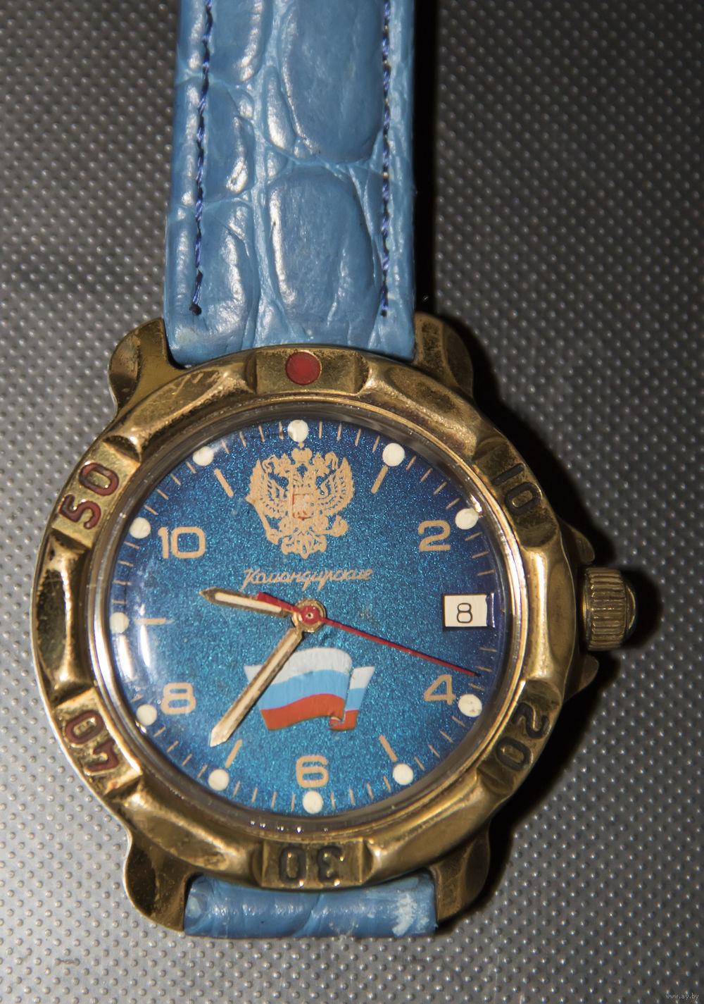 43bf4db1b6e8 Часы мужские механические Командирские Восток водонепроницаемые ...