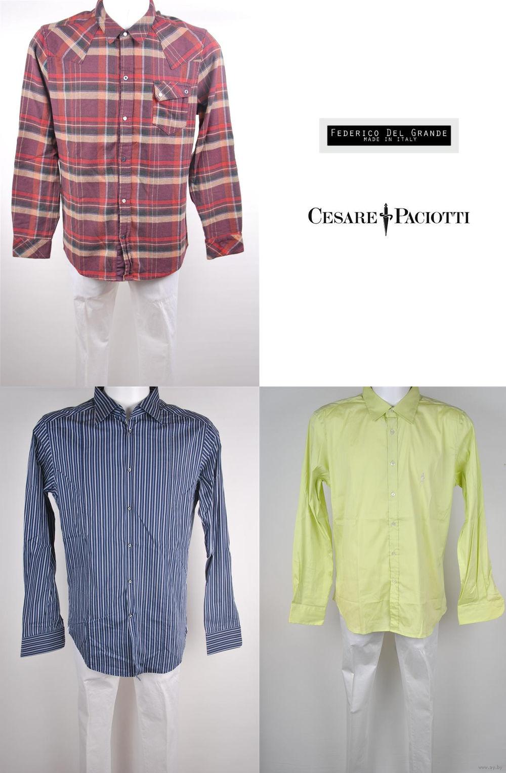 Купить Рубашку В Минске