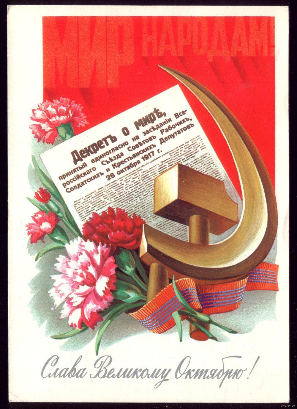 Красивые открытки с праздником октября