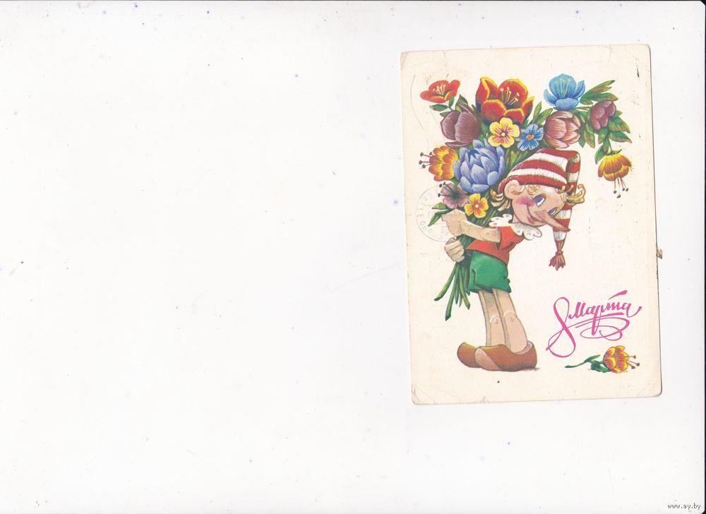 Старые открытки четверикова 73