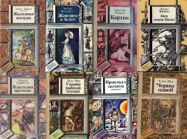 Детская фантастика книги для 10 лет