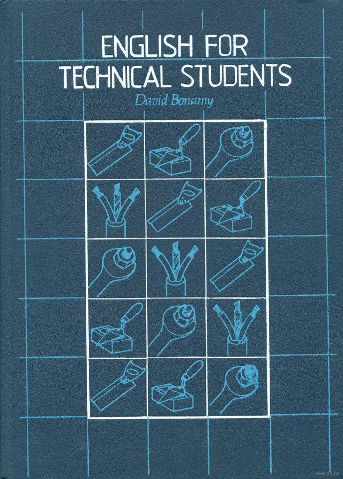 Решебник technical students антипова english for