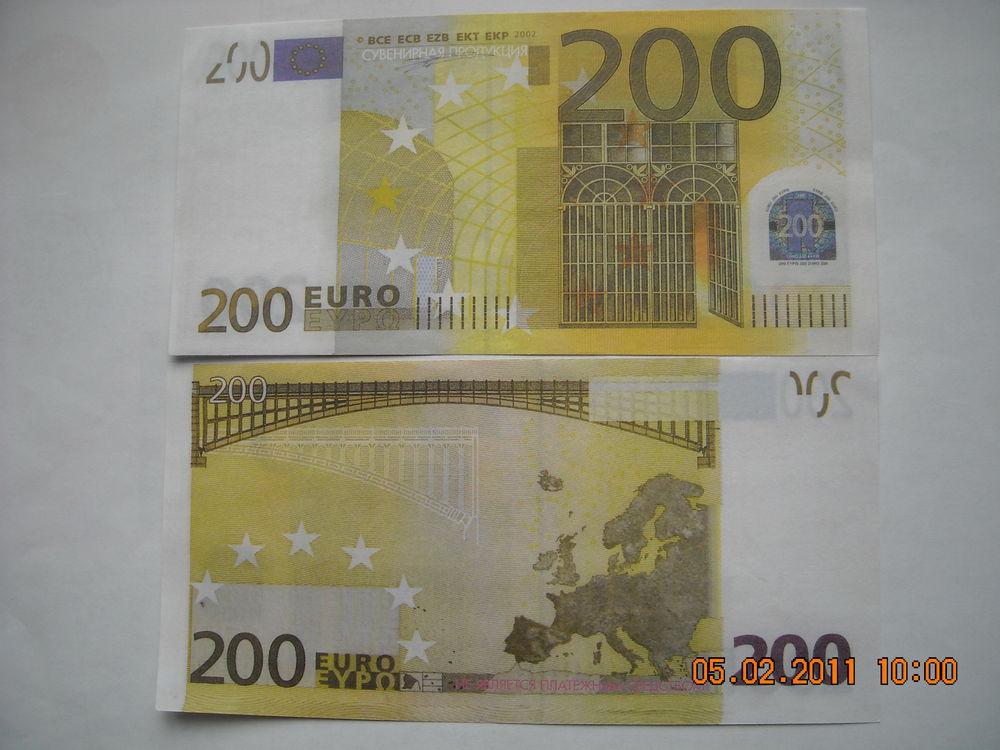 200 евро фото