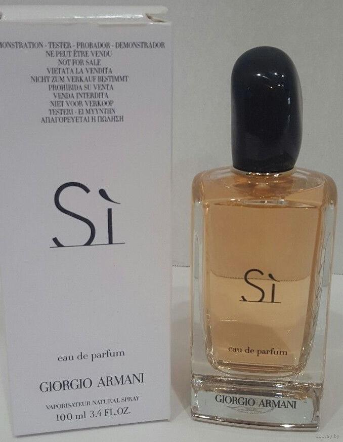 Giorgio Armani Si Eau De Parfum отливант 5мл купить в минске