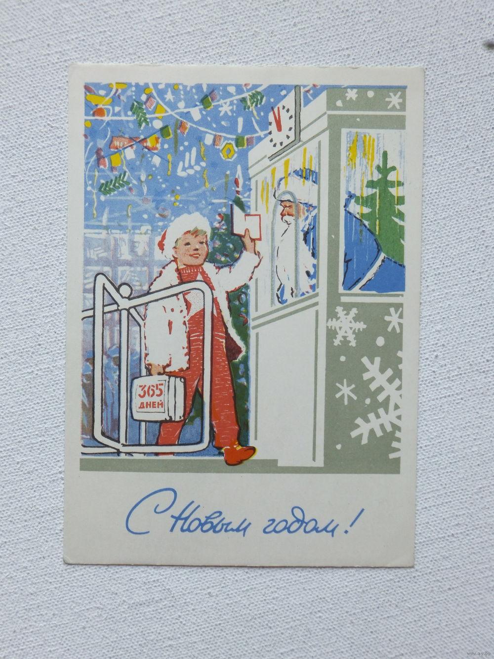 Покупка старых открыток цены 26