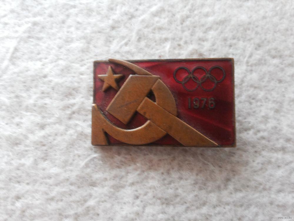 Знак член олимпийской сборной
