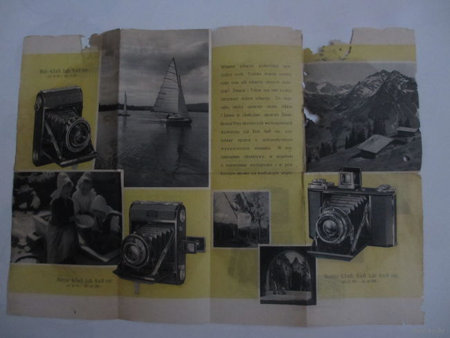 66 Инструкция Нбрб - фото 7