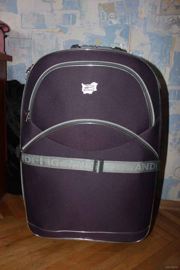 Где купить качественныйй чемодан