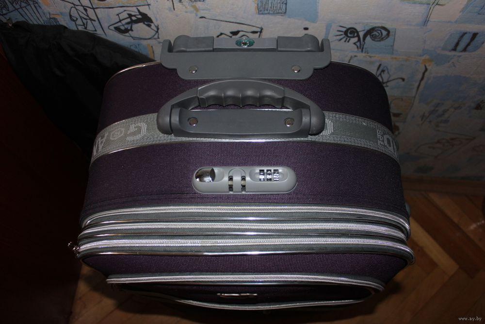 Купить чемодан и качественно