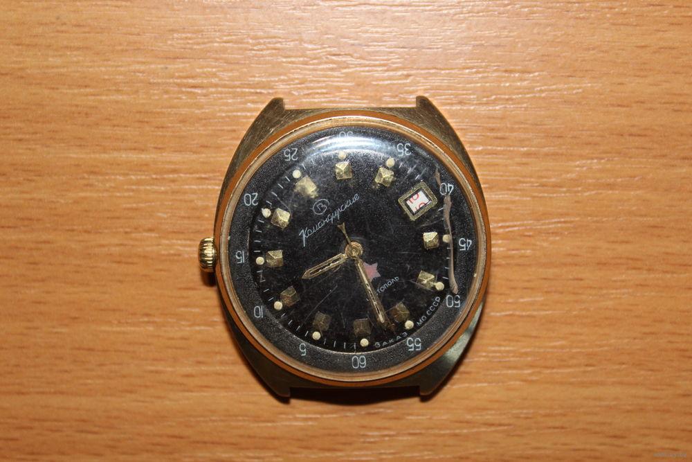 Часы СССР, механические, Командирские,чистополь, заказ МО СССР, рабочие,  позолоченные a3e3c392ff4