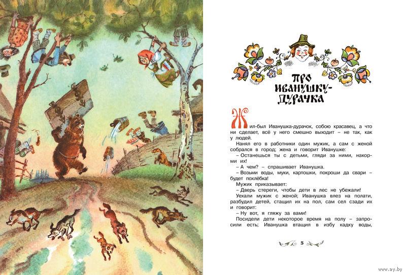 тема курсовой работы русские народные сказки
