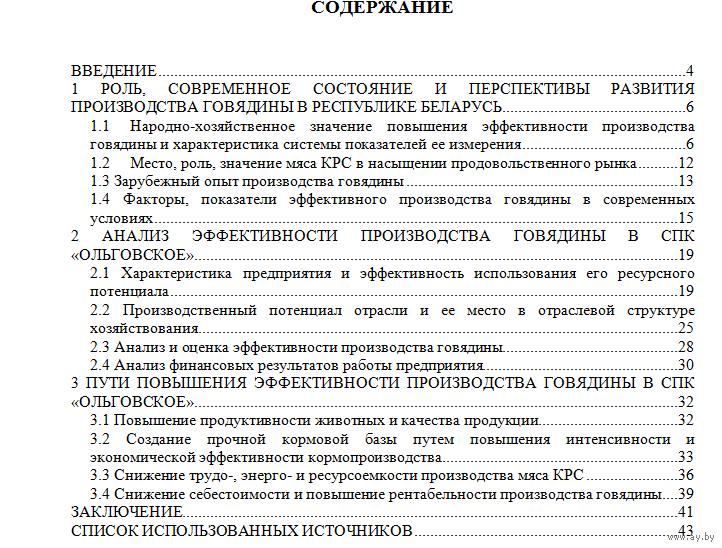 Антиплагиат  СтудПроект