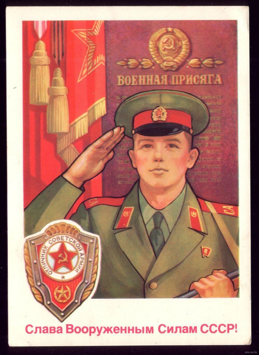 Поздравления с Проводами в Армию в стихах - С проводами в армию - Важные 100
