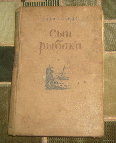 рыбак советский писатель кроссворд