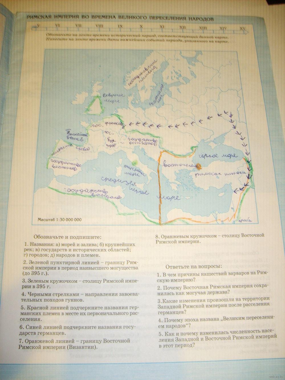 Карты из школьного учебника. История беларуси. 7 класс.