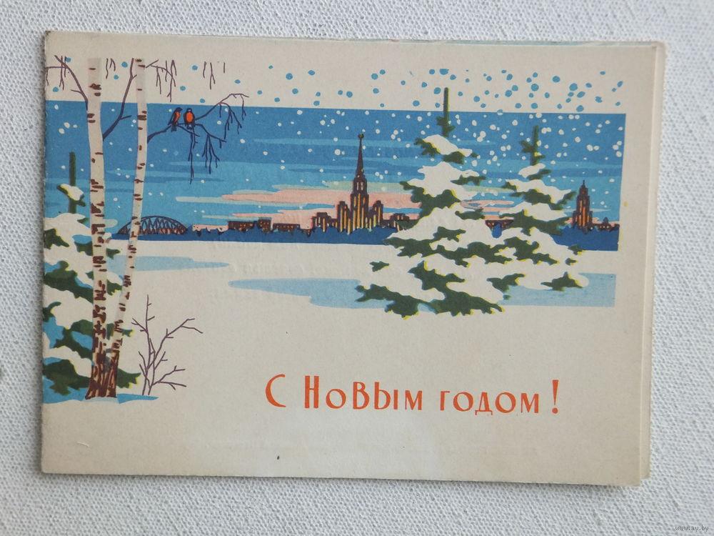 Покупка старых открыток цены 31