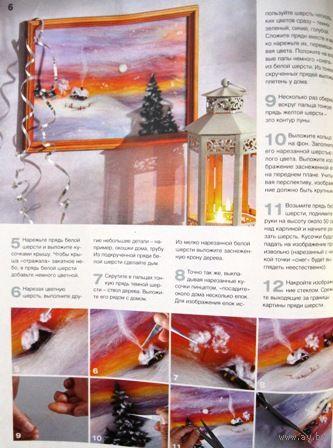 Поделки к новому году из журнала бурда