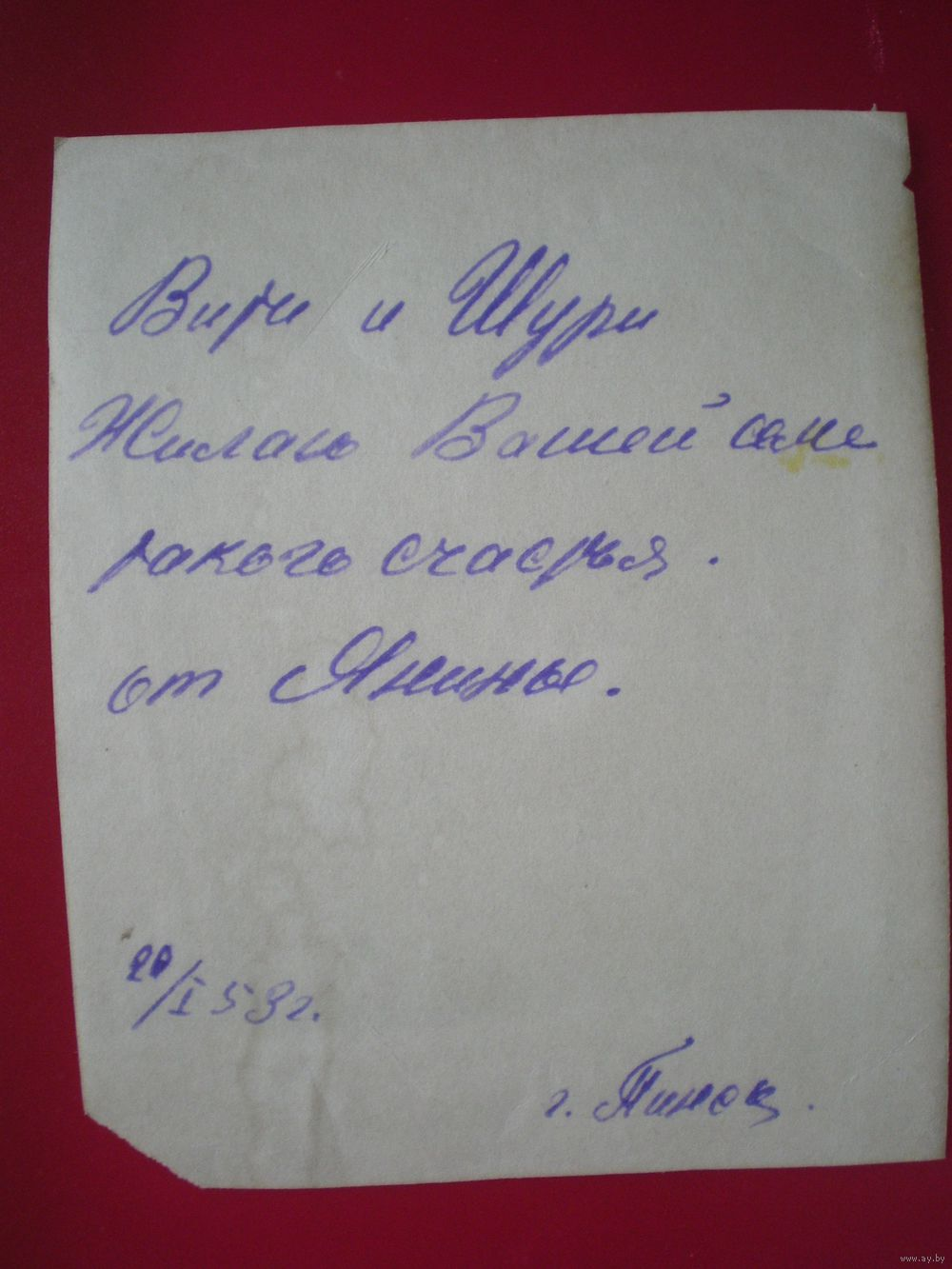 КАК КРАСИВО 80