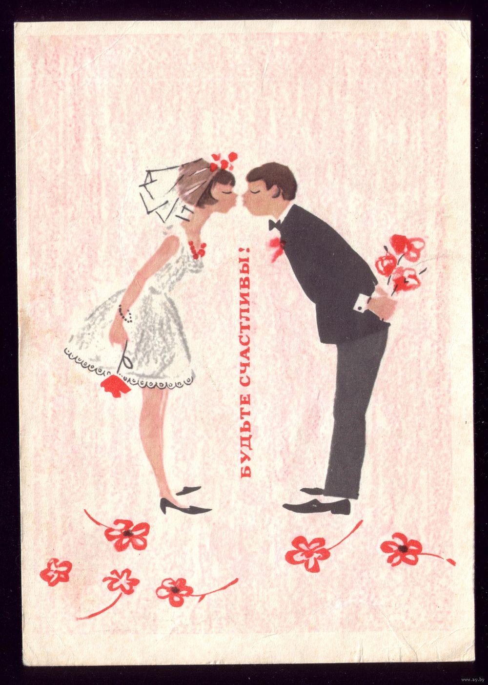 Притчи о любви на свадьбу 32