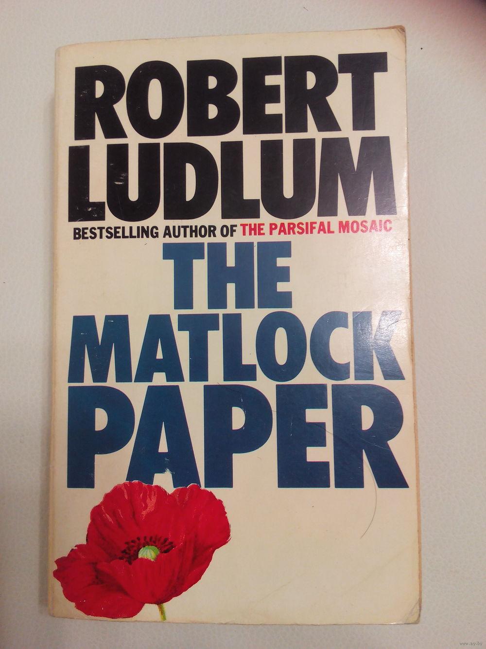 Роберта ладлэма бумаги мэтлока