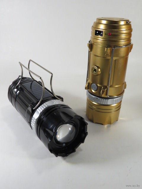 37c385d87c9e Фонарь Кемпинговый Большой GSH-9688 3W+3W+8 LED. Купить в Минске ...
