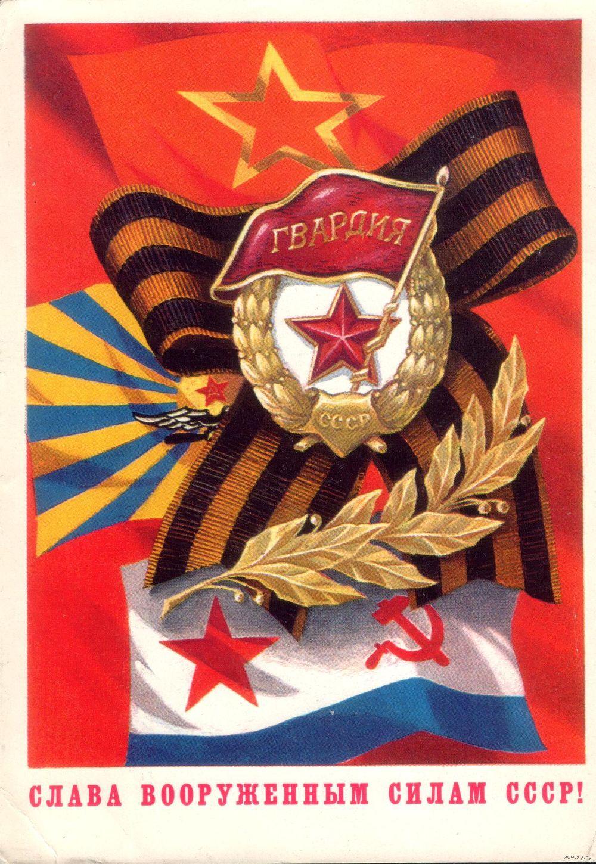 Поздравление с днем образования национальной гвардии