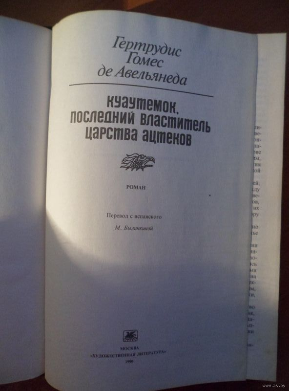 Libro gomez dumm pdf