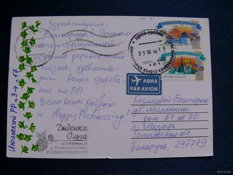 Виды подписей открыток