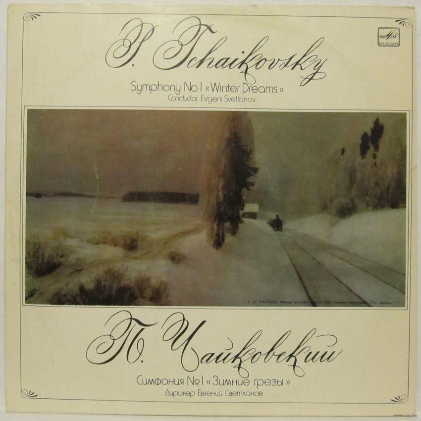 П чайковский - времена года - lp - 1983